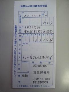 110506_140049.jpg