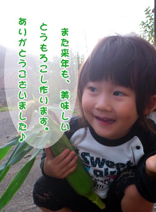 Blog.rio.jpg