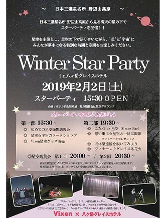 Star- 20192.2.jpg