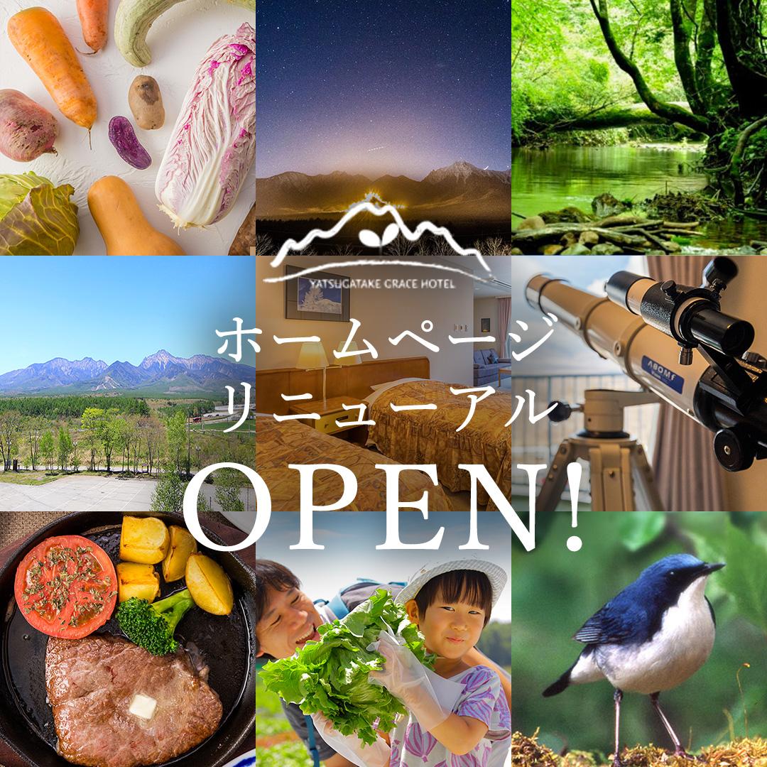 bnr_open_b.jpg
