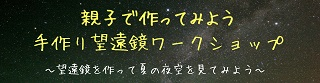 bouennkyou-1.jpg