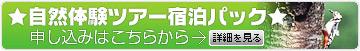 btn-reservation_o.jpg