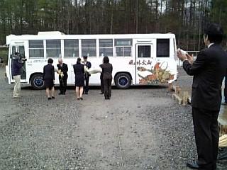 bus070501.jpg