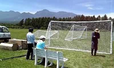 goalnet090715.jpg