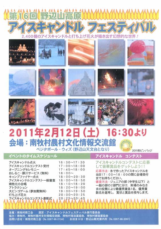 i.c2011.jpg