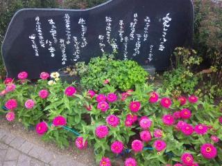itosikiyatsugatake100818.JPG