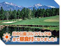 okanokouen20090304.jpg