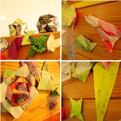 origami2.jpg