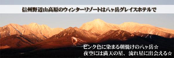 raku-fuyu.jpg