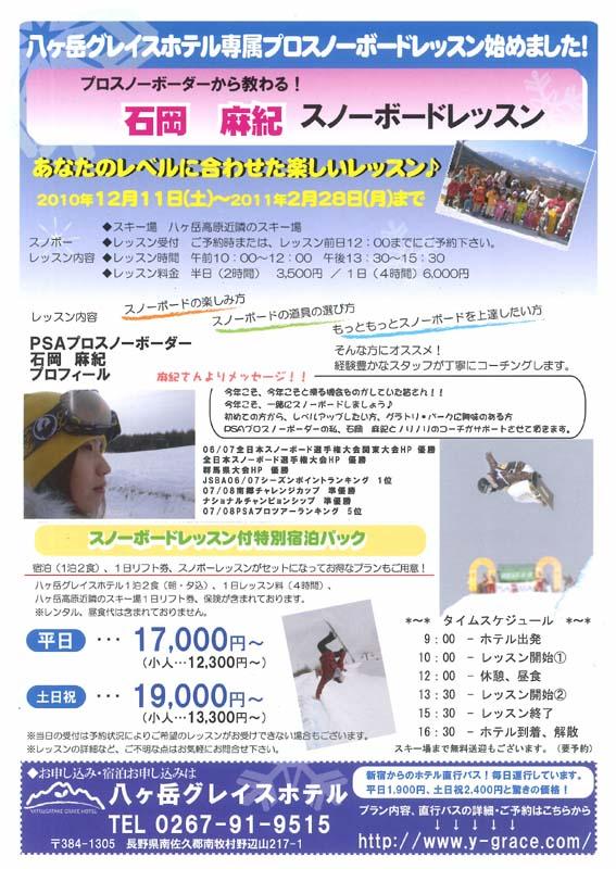 s.b.s2011.jpg