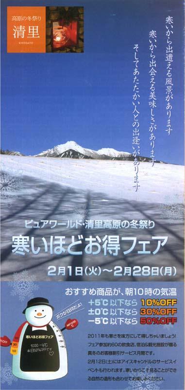 samuihodo2011.jpg